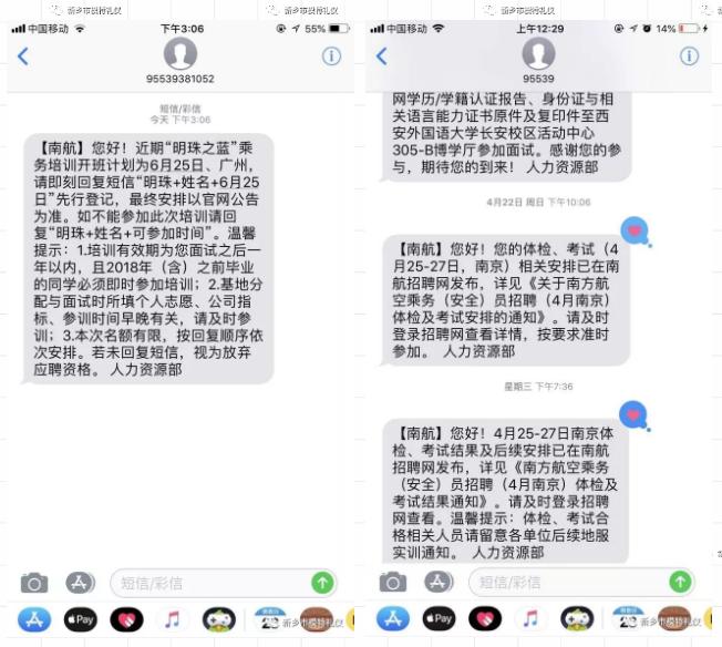 QQ截图20181022103735